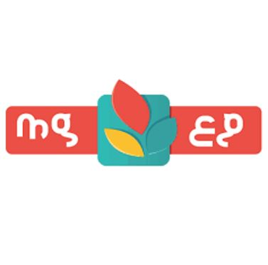 reference wincard tunisie Magasin General