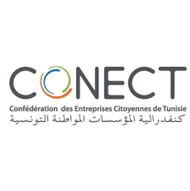reference wincard tunisie conect
